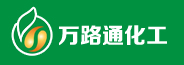 湛江市万路通化工有限公司