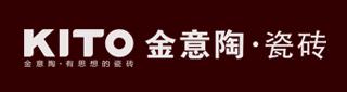 电白县金意陶.瓷砖