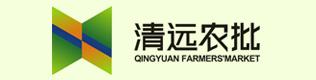 清远农批招聘信息