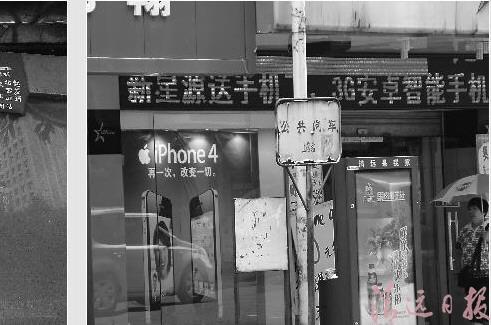 场站只简单设置公共汽车落牌-清远公交站牌 想说爱你不容易高清图片