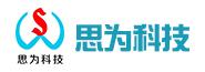 广东思为教育科技有限公司