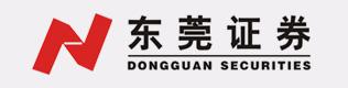 东莞证券有限责任公司湛江营业部