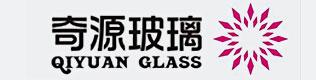 湛江市奇源玻璃有限公司