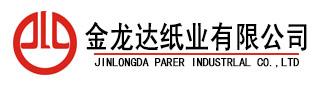 汕头市金龙达纸业有限公司招聘